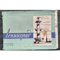 Ленинград. Набор открыток. 1960 г. 20 шт. Чистые.