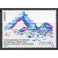 Испания 1986 Спорт Плавание ЧМ Серия 1 м. MNH
