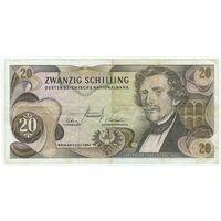 Австрия, 20 шиллингов 1967 год.