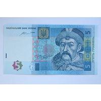 Украина, 5 гривен 2015 год, серия УК,  UNC