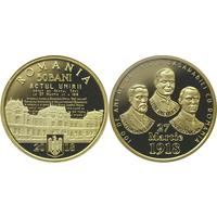 50 бань 2018 Румыния 100 лет союзу Бессарабии с Румынией