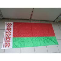 Флаг РБ 150*73 см