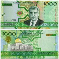 Туркменистан. 1000 манат (образца 2005 года, P20, UNC) [серия AA]