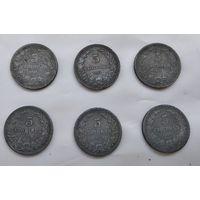 Болгария 5 стотинок, 1917  5-6-1*6