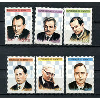 Бенин - 1999 - Шахматы - [Mi. 1145-1150] - полная серия - 6 марок. MNH.