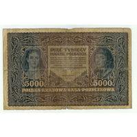 Польша 5000 марок польских 1920 год