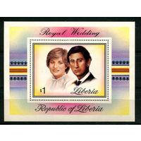 Либерия - 1981г. - Свадьба Принца Чарльза и Леди Дианы - полная серия, MNH [Mi bl. 98] - 1 блок
