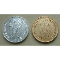 Спортивные медали ( 2 шт).