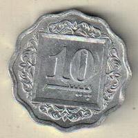 Пакистан 10 пайс 1990