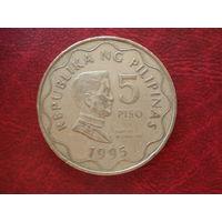 5 писо 1995 год Филиппины (R - очень редкий)