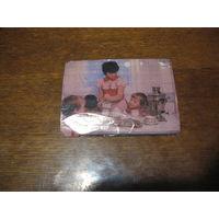 Календарик Госстрах (семья, дети) 1992 год
