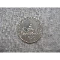 Италия: 500 лир серебро 1959 год  от 1 рубля без МЦ