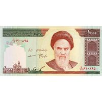 Иран, 1 000 риалов, 1992 г., UNC