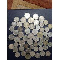 Лот царского и советского серебра без МЦ!56 монет