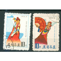 КНДР 1963 Народные танцы серия 2м гаш