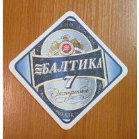 Подставка под пиво Балтика 7