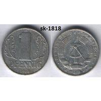 Германия (ГДР) _km8.1 1 пфенниг 1968 год (i03