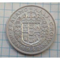 Новая Зеландия 1/2 кроны 1942г. Герб. Серебро 0,500