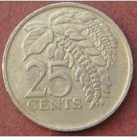6222:  25 центов 1984 Тринидад и Тобаго