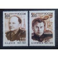 Советские военные конструкторы. К 100-летию со дня рождения, Россия, 2004 год, 2 марки