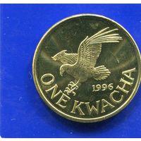 Малави 1 квача 1996 ,UNC