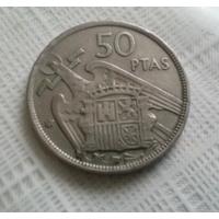 50 песет 1957 г. Испания