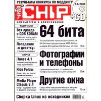 Chip #12-2003 + CD