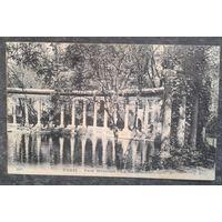 Старинная открытка. Париж (26). Подписана