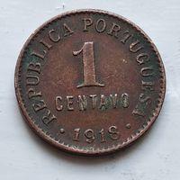 Португалия 1 сентаво, 1918  4-10-61