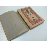 Boeckh-Arnold, Ella. Die Reise nach Jerusalem. 1919. РЕДКОСТЬ