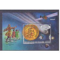 [965] Гвинея 1986.Космос.Астрономия.Комета Галлея.  БЛОК.