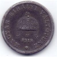 Венгрия, 2 филлера 1918 года.