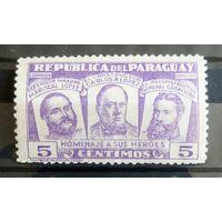 Парагвай- известные люди Парагвая