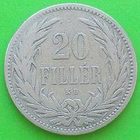 20 филлеров 1893 АВСТРО - ВЕНГРИЯ