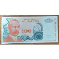 5000000 (миллионов) динаров 1993 года - Республика Серпска - UNC