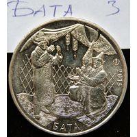 Монеты Казахстана. Бата