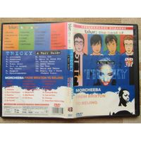 DVD BLUR (The Best Ofl) – TRICKY (Aruff Guide) – MORCHEEBA (From Brixton To Beijing)