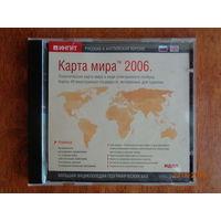 """Диск """"Карта мира 2006"""" (бонус при покупке моего лота от 5 рублей)"""