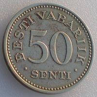Эстония, 50 сенти/ сентов/ senti 1936 года, KM#18, никель-бронза