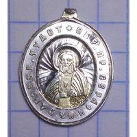 Медальон серебро 84. Эмаль. Позолота.