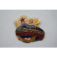 """За переход экватора"". Значок. Ретро СССР."