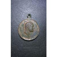 Медаль 100-тия войны 1812 года в очень хорошем состоянии.