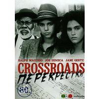 Перекрёстки.Crossroads.DVD+CD