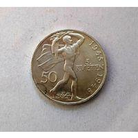 Чехословакия (послевоенная) 50 крон, 1948 г. Пражское восстание, серебро AU/UNC