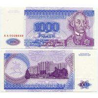 Приднестровье. 1000 рублей (образца 1994 года, P26, UNC) [серия АА]