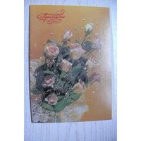 Агладзе Н., Приглашение, 1991, 1992, двойная, чистая.