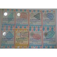 Проездные билеты на автобус. Гомель. 2010 года.
