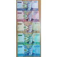 Набор банкнот 5 шт - 50,100,500,1000,5000 манат 2005 года - Туркменистан - UNC