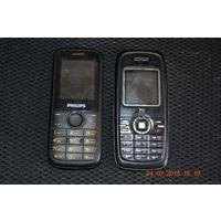 Телефон PHILIPS и ZTE одним лотом.