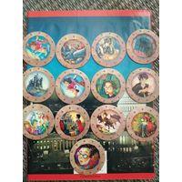 Фишки Harry Potter